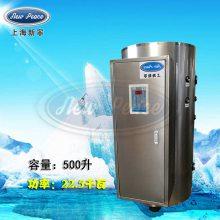 工厂直销容量500升功率22500千瓦储水式电热水器电热水炉
