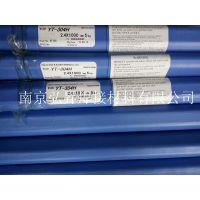日本住友YT-304H焊丝Super 304H焊丝总代理