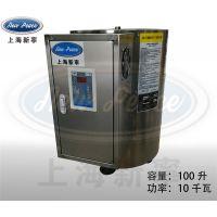 实验室配套用全自动小型10KW电电热水炉