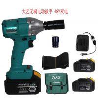 大艺电动扳手 2106-2 无刷电机, 48V双电,原厂***,标准配置