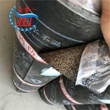 批发屋面防水卷材 3mm 4mm 聚脂胎sbs防水卷材 sbs改性沥青防水卷材
