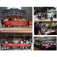 2019第八届北京国际旅游商品及旅游装备博览会(北京旅游展)