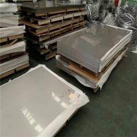 现货304不锈钢薄板 拉丝316L不锈钢板厂家