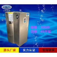 工厂销售N=300升 V=45千瓦大功率电热水器电热水炉