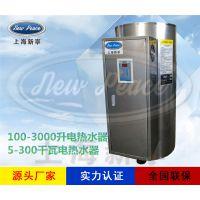 工厂直销N=300升 V=14.4千瓦蓄水电热水器 电热水炉