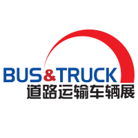 2019 北京国际道路运输、城市公交车辆及零部件展览会