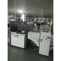 厂家直销在线光学检测仪 AOI A-LI 插件元件AOI检测机