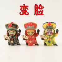 四川川剧京剧脸谱变脸娃娃摆件玩具民间特色礼品出国送老外小礼物