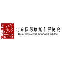 2019年北京国际摩托车展览会