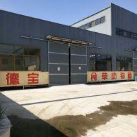 涿州市美德宝生物技术开发有限公司