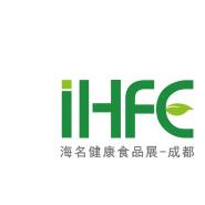 2019中国(成都)国际绿色健康食材及食品饮品博览会