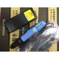 台湾好帮手无刷电动起子ASA-BS3000S(A)代理促销