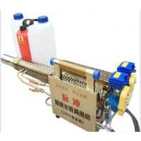 高压脉动弥雾机 蔬菜农用烟雾机 微型喷药机批发