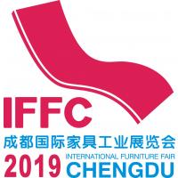 2019第二十届成都国际家具展览会