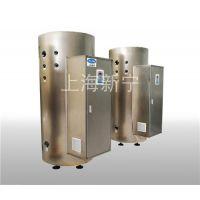 300升智能电热水器出厂价