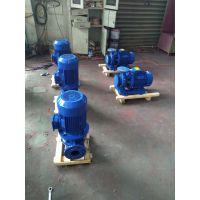 冷热水循环泵 自吸式热水循环泵 铸铁 北京延庆ISW40-200