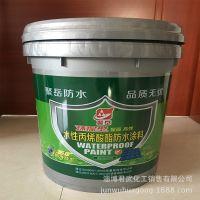 彩色聚氨酯防水涂料 屋顶漏水卫生间地下室防水补漏 厂家直销