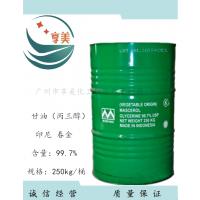 印尼春金甘油 99.7%食品级丙三醇 化妆品级甘油