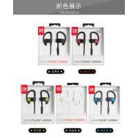 Beats Powerbeats3 Wireless无线运动蓝牙耳机挂耳式魔音PB3防水耳麦外贸批发