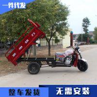 三轮车175发动机燃油三轮摩托货运车 120X180车厢 汽油三轮摩托车