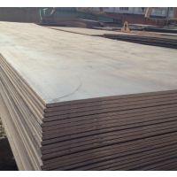 那曲钢板多少钱一吨,那曲普中钢板厂家批发价格?