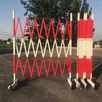 青岛伸缩护栏玻璃钢移动式电力围栏安全隔离栏