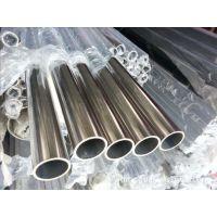 316L高精密不锈钢管 不锈钢光亮圆管现货供应316材质