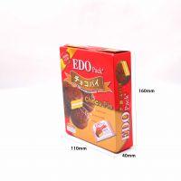 厂家定做食品包装彩盒零食饼干白卡盒UV烫金彩印纸盒