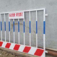 工地临时护栏 优质围栏网厂家 直销基坑护栏