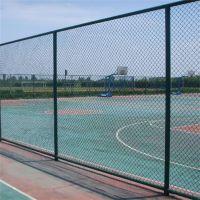供应球场组装围栏网 武汉运动场围栏 体育场勾花护栏网