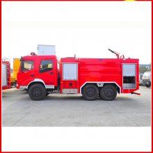 昆明消防车销售商6吨泡沫消防车五十铃的多少钱一辆