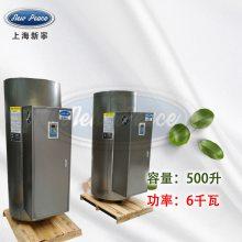 工厂直销容量500升功率6000瓦贮水式电热水器电热水炉