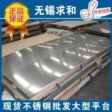 201不锈钢薄板价格-201密度计算公式-求和现货价格表