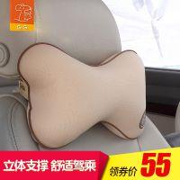 汽车颈枕记忆棉头枕四季车用车载护颈骨头枕透气座椅头靠枕头