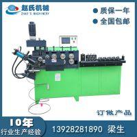 厂家直销 纺织弹簧机 超大异型弹簧成型机