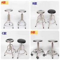 不锈钢凳子圆凳-不锈钢圆凳子-不锈钢椅子凳子