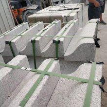 深圳石材厂枫叶红石材加工厂家 专业加工30多年 品质保证 枫叶红荔枝面
