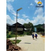 吉林农村太阳能路灯,白城锂电池太阳能路灯,LED路灯,高杆灯,庭院灯