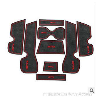 供应 大众新捷达门槽垫13款新捷达改装专用水杯垫止震垫防滑垫