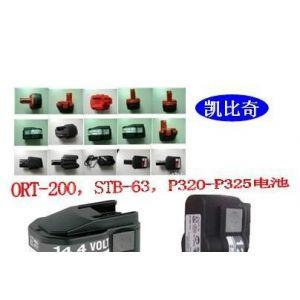 供应出售瑞士打包机充电器 P320充电器 P321 P322 P323  P324 P325充电器