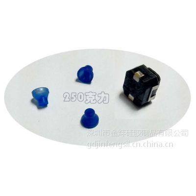 YF0607优质轻触开关硅胶按键6*6*5mm导电硅胶按键