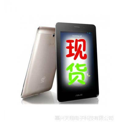 华硕平板 FonePad Me371MG ME301T 手机 平板