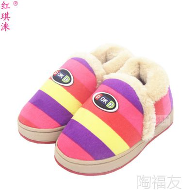 2014冬季儿童爆款家居鞋 小童棉鞋中童包跟鞋彩色条纹居家鞋批发