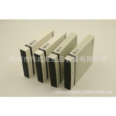 厂家专业订做天然蚕丝面膜包装彩盒  各类包装彩盒设计订做面膜盒