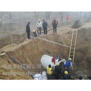 供应供应黄石市大冶市阳新县水泥管钢管各种顶管大型专业顶管队伍