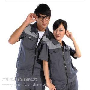 供应专业定做夏季工作服
