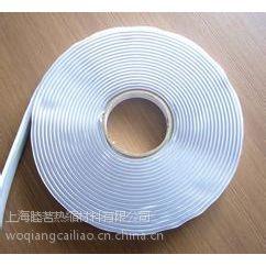 供应防水胶带 自粘防水胶带 绝缘密封胶带 厂家直销