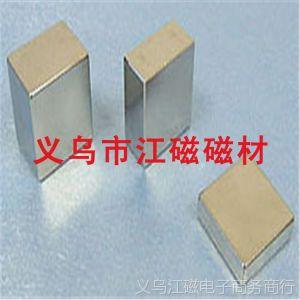 供应磁铁磁性直销钕铁硼强磁磁块 麻将机方形磁铁块 灯具小规格磁铁