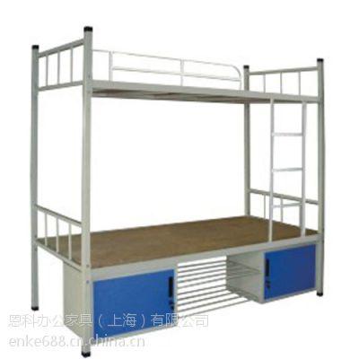 供应'恩科'双层床效果图,双层床设计,双层床价格及图片