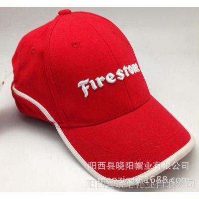 广东帽子加工定制厂家供应纯棉帽子 红色拼接工艺棒球帽 鸭舌帽